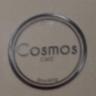Logo Boutique Cosmos Café galerie saint-médard-logo